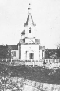 Покровська церква, 1897 р.