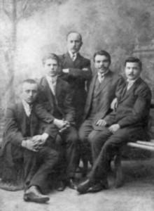 Фото вчителів церковно-приходської школи Покровської церкви