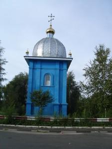 Каплиця на тому місці, де колись була Покровська церква, 2013 р.