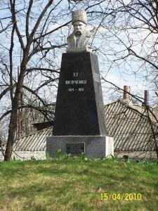 Пам'ятник Т.Шевченку на подвір'ї міської школи №1, м. Городище